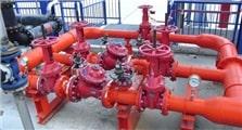 CIBA Chemical plant Pressure reducing system
