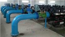 Ili Irrigation Project, Xinjiang