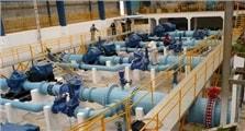 Alzate Pump Station