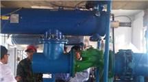 Ningxia Irrigation Project