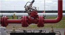 Oil Tank, Plant Brandsen
