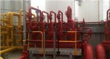 SUT Storage Terminal