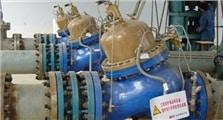 Yun Nan Kai Yuan Power Plant Water Suply