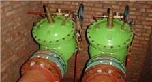 Gui Zhou Na Yong Power Plant Water Supply