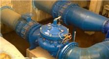 Wu Hu Water Treatment Plant